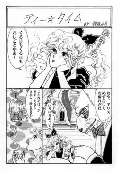 Alice3_01.jpg