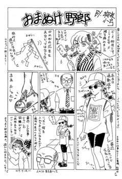 Koshi_com_sippo.jpg