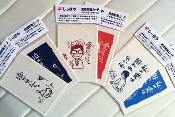 Oyaji_post.jpg