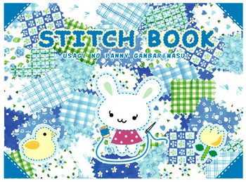 StitchBook_sippo.jpg