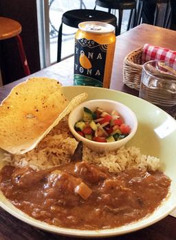 siba_curry.jpg