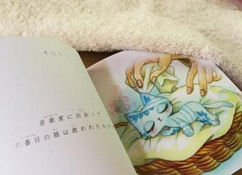 AO_Book002.jpg