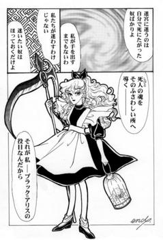 Alice3_03.jpg