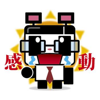 Happy_panda.jpg